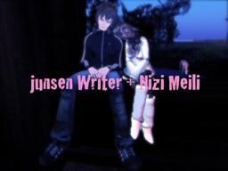 junsen Writer