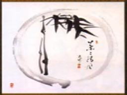 Zen Kagu
