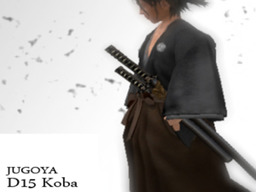 D15 Koba