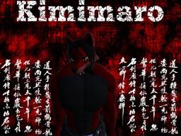 Kimimaro Yu