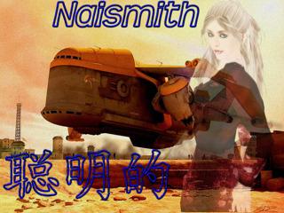 Naismith Miles