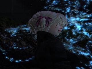 megumi Magic