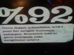 DiyarbakirHorozu Brune