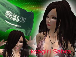 ksagirl Sabra
