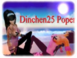 Dinchen25 Poper