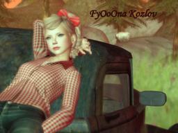 FyOoOna Kozlov