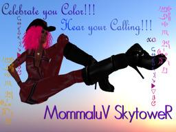MommaLuv Skytower