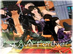 Aliceflower Alter